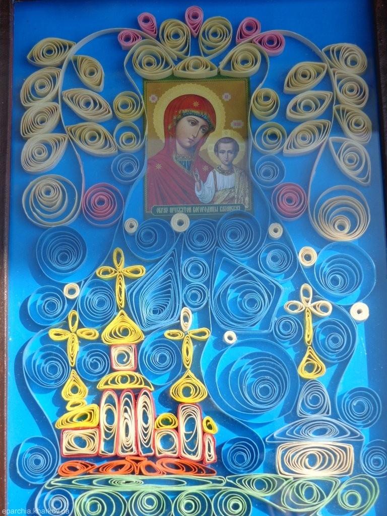 Рисуем в воскресной школе